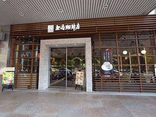 台北市上島珈琲店八德店 (7)