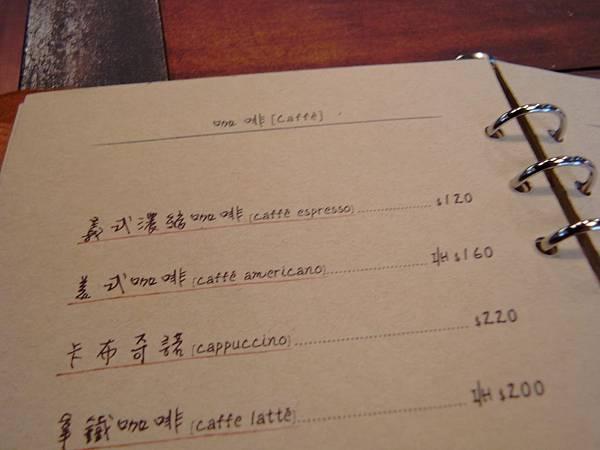 台北市A8 Cafe (18)