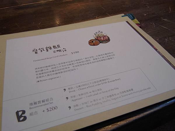 台北市信義公民會館