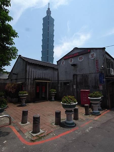台北市信義公民會館 (6)