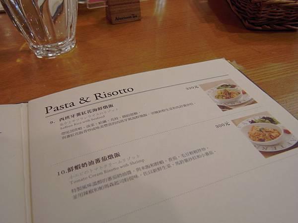 台北市Afternoon Tea TEAROOM台北微風廣場本館3F (4)