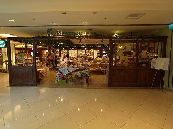 台北市Afternoon Tea TEAROOM台北微風廣場本館3F (15)