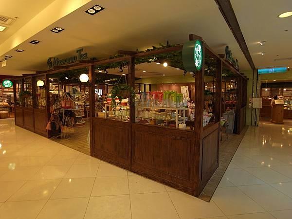 台北市Afternoon Tea TEAROOM台北微風廣場本館3F (16)