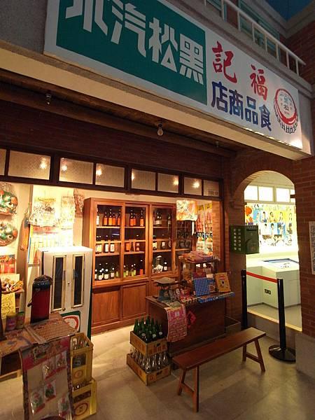 台北市Afternoon Tea TEAROOM台北微風廣場本館3F (33)