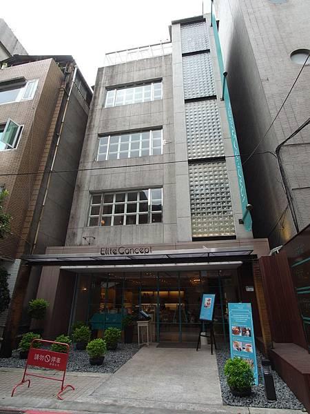 台北市一禮莊園中山旗艦店:世界級烘焙 (9)