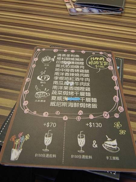 台北市HANA MOMO店 (13)