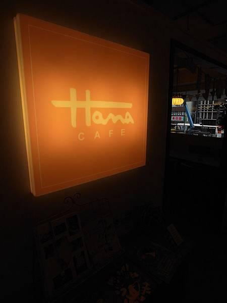 台北市HANA MOMO店 (16)