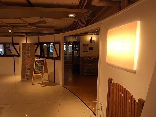 台北市HANA MOMO店 (27)