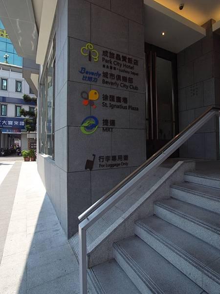 台北縣樂雅樂捷運徐匯店 (36)
