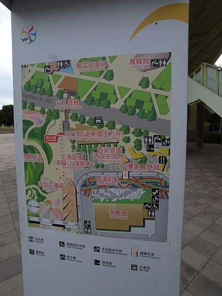 台北市花博公園 (9)