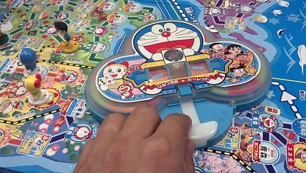 どこでもドラえもん日本旅行ゲーム3 (3)