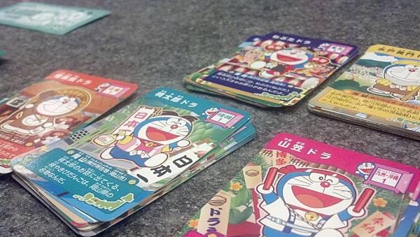 どこでもドラえもん日本旅行ゲーム3 (11)
