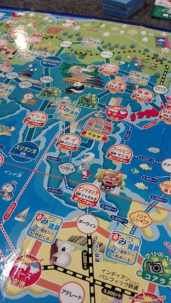 どこでもドラえもん日本旅行ゲーム3 (16)