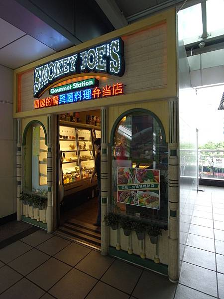 高雄市鮨福壽司高鐵左營站店 (2)