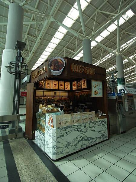 高雄市鮨福壽司高鐵左營站店 (3)