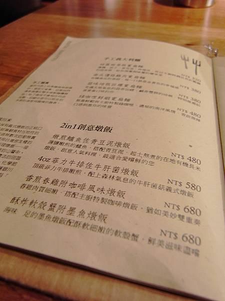 台北市日光大道健康廚坊富錦店 (25)