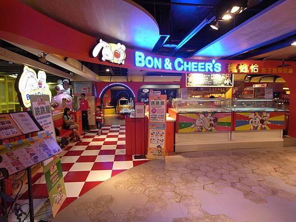 台中市棒恰恰親子歡樂餐廳 (1)