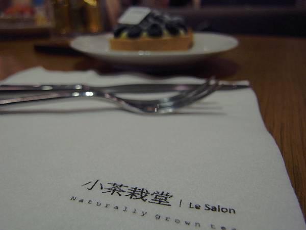 台北縣小茶栽堂【Le Salon板環門市】 (6)