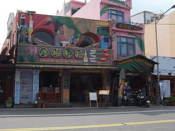 屏東縣恆春鎮瑪格利特餐廳 (7)