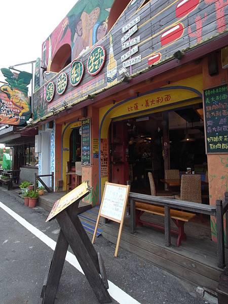 屏東縣恆春鎮瑪格利特餐廳 (10)