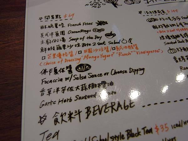 台北市薄多義義式手工披薩市府店 (8)