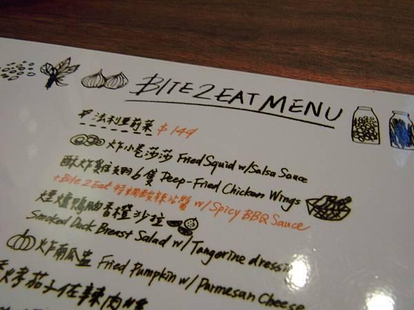 台北市薄多義義式手工披薩市府店 (9)