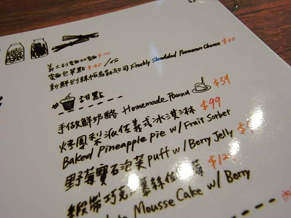 台北市薄多義義式手工披薩市府店 (10)