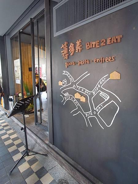 台北市薄多義義式手工披薩市府店 (36)