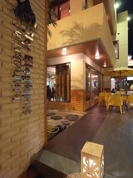 台南市雲象泰式餐廳 (17)