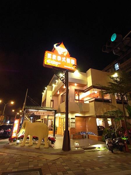 台南市雲象泰式餐廳 (18)
