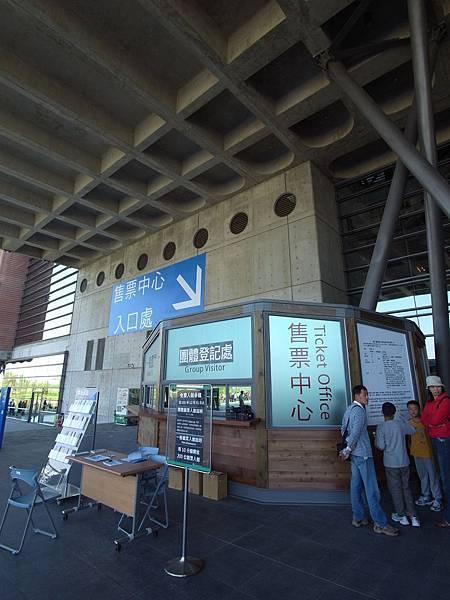 台南市國立台灣歷史博物館 (14)