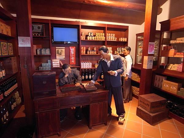 台南市國立台灣歷史博物館 (63)