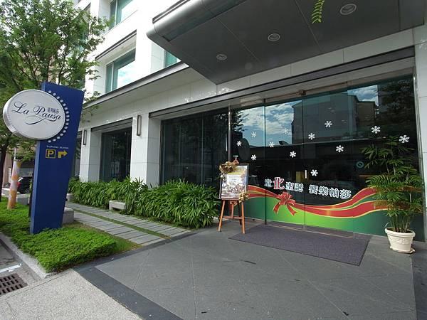 台南市臺邦商旅:帕莎新餐廳 (18)