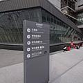 基隆市國立海洋科技博物館:主題館區 (16)