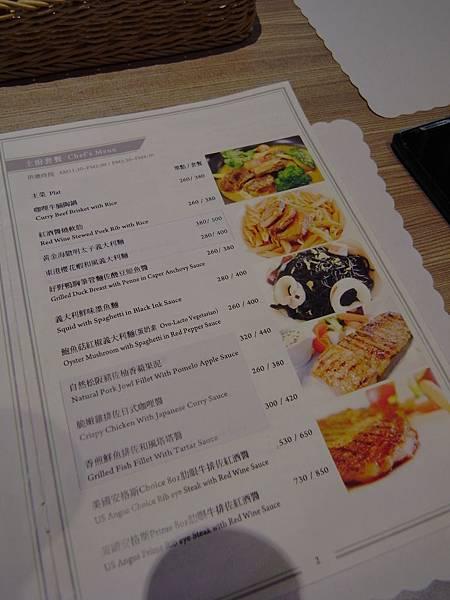 台中市元也cafe & meal (6)