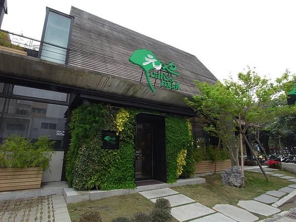 台中市元也cafe & meal (24)