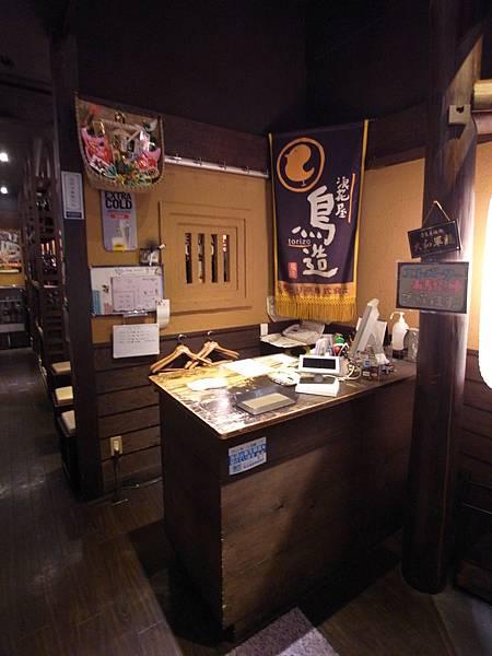 日本大阪市浪花屋鳥造道頓堀店 (27)
