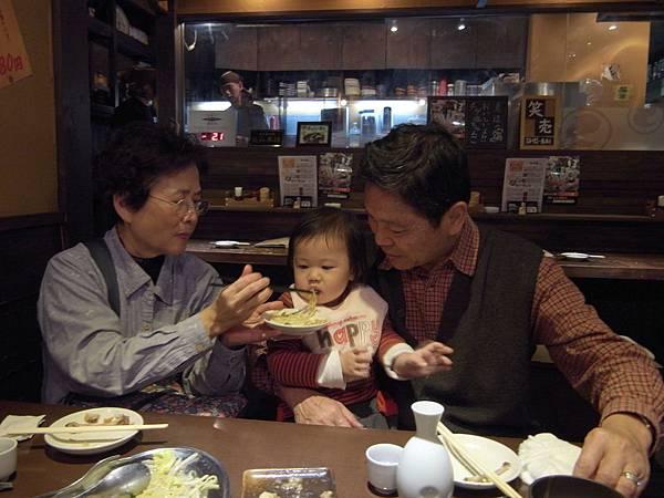 亞亞與爺奶