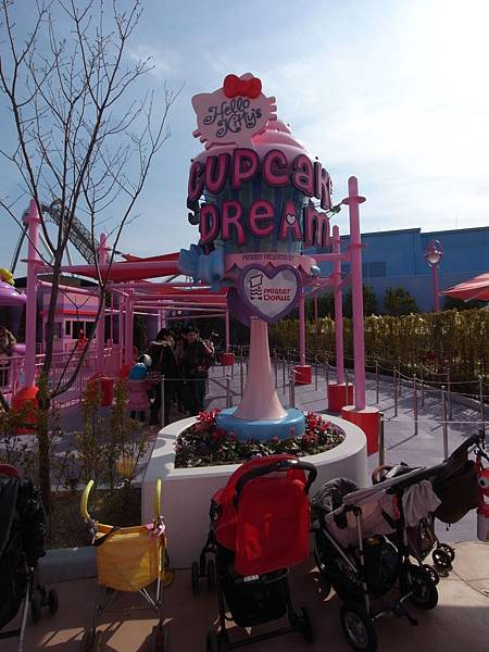 日本大阪市ユニバーサルシティ:ハローキティのカップケーキ ドリーム (3)