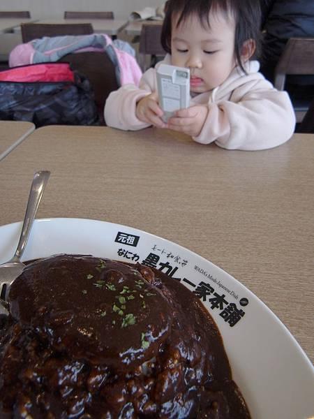 日本滋賀県三井アウトレットパーク 滋賀竜王:モード和食笹 元祖黒カレー家本舗 (7)