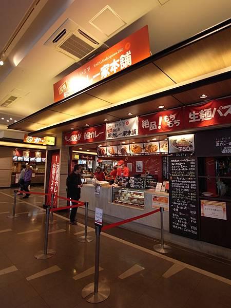 日本滋賀県三井アウトレットパーク 滋賀竜王:モード和食笹 元祖黒カレー家本舗 (13)