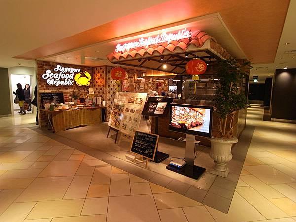 日本大阪市DAIMARU梅田店14階 大丸エキウエダイニング美食区:シンガポール シーフード リパブリック (10)