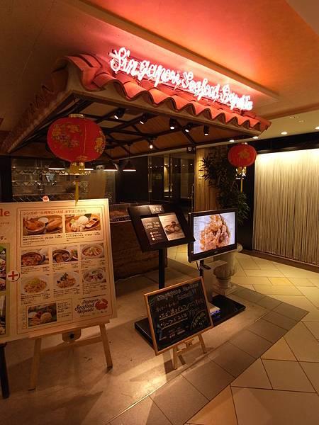 日本大阪市DAIMARU梅田店14階 大丸エキウエダイニング美食区:シンガポール シーフード リパブリック (12)