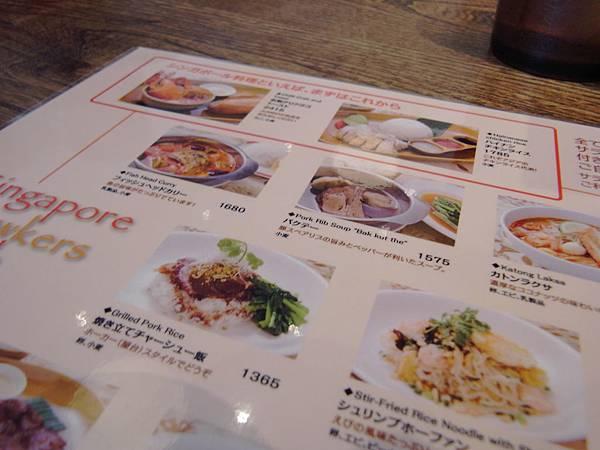 日本大阪市DAIMARU梅田店14階 大丸エキウエダイニング美食区:シンガポール シーフード リパブリック (25)