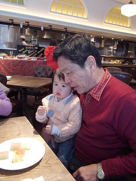 亞亞與爺爺