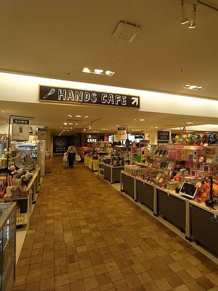 日本大阪市東急ハンズ梅田店ハンズカフェ (4)