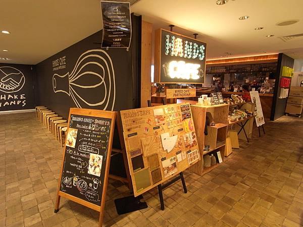 日本大阪市東急ハンズ梅田店ハンズカフェ (9)