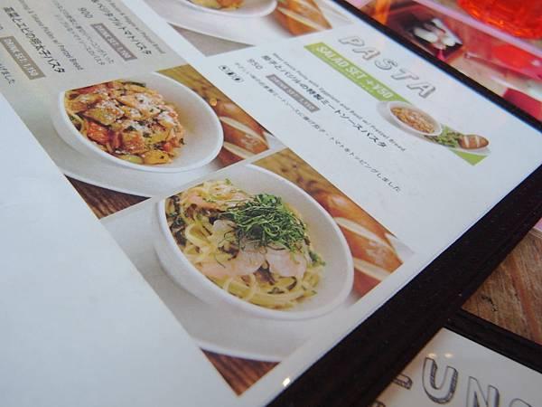 日本大阪市東急ハンズ梅田店ハンズカフェ (14)