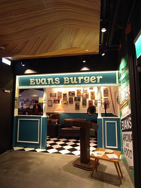 台北市Evans Burger西門門市 (1)
