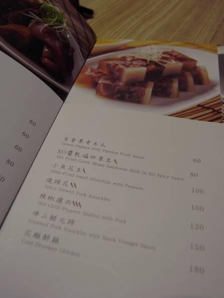 台北市十里安慶城店 (16)